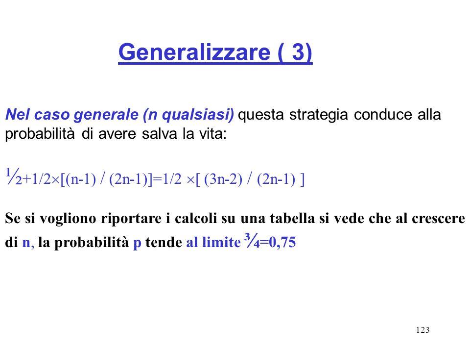 ½+1/2(n-1) / (2n-1)]=1/2  (3n-2) / (2n-1) ]